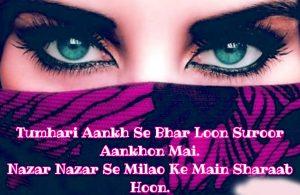 Aankhein Hindi Shayari Hd wallpaper Pics pictures Download