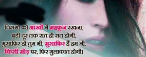 Aankhein Hindi Shayari Hd wallpaper
