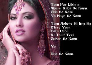 Aankhein Shayari HD Images