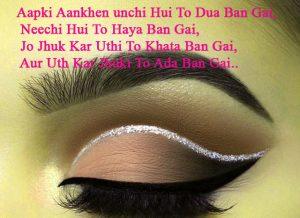 Aankhein Shayari HD Wallpaper