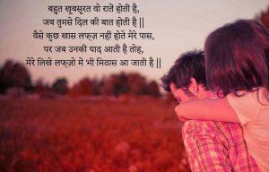 New Aankhein Hindi Shayari Pics VB