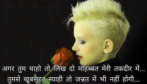 Best Aankhein Shayari Images Pics Wallpaper Download