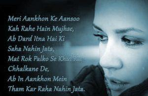 Aankhein Shayari Pictures