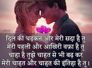 Free Aankhein Hindi Shayari Images