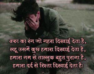 Aankhein Hindi Shayari HD Pics