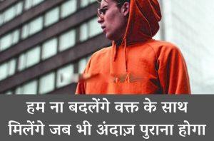 Attitude Shayari Images