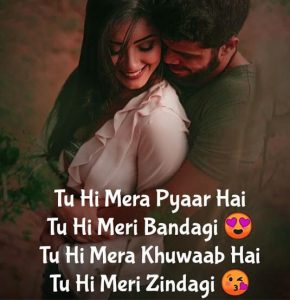 Beautiful Hindi Shayari Images