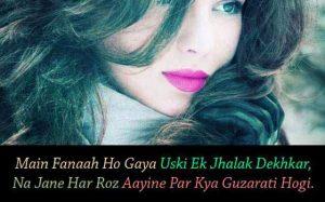 Beauty Shayari Images