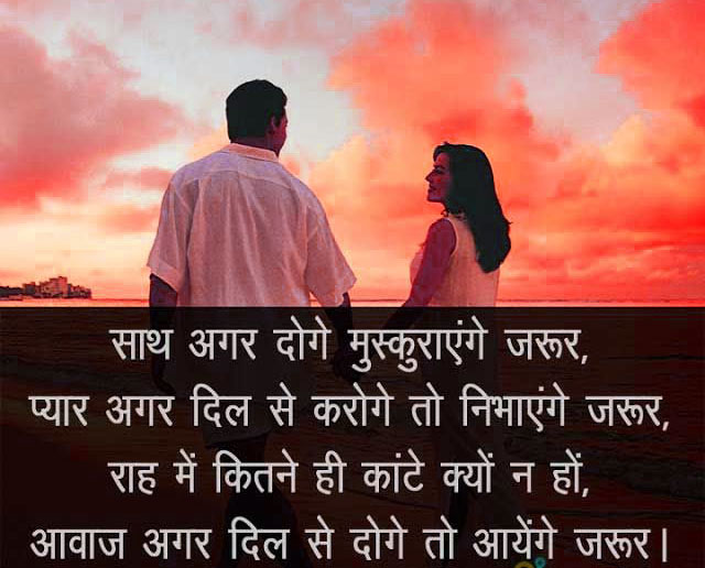 452+ { Very Sad } Breakup Images Download For Whatsapp