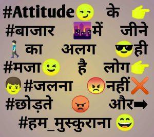 Cool Status Images In Hindi