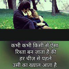 Hindi Dil Shayari Images for lover