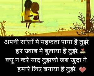 Best Hindi Dil Shayari Images free