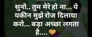 Best Hindi Dil Shayari Images photo pics