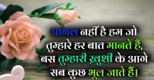 Best Hindi Dil Shayari Images for friend