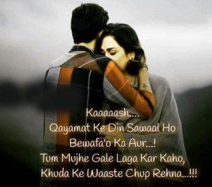 Hindi Dil Shayari Images for whatsapp
