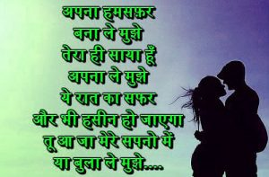 Best Hindi Dil Shayari Images download
