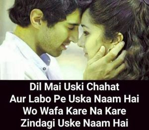 Hindi Dil Shayari Images for facebook