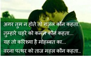 Best Hindi Dil Shayari Images photo hd