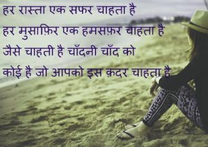 Best Hindi Dil Shayari Images pics free
