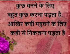 Dosti Shayari Images Wallpaper Photo download for Whatsapp