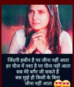 Latest Best Dosti Shayari Images free hd