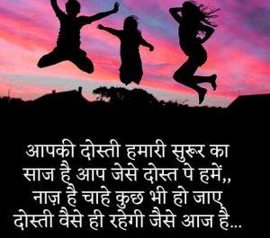 Latest Best Dosti Shayari Images pics for whatsapp