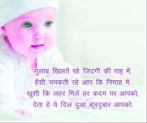 Dosti Shayari Images photo for whatsapp