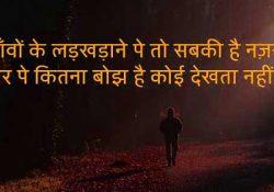 Dosti Shayari Images