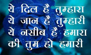 Latest Best Dosti Shayari Images photo free