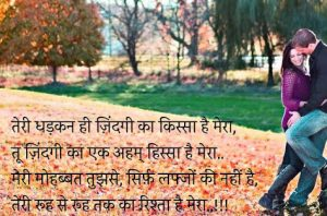 Latest Dua Shayari In Hindi Images for whatsapp