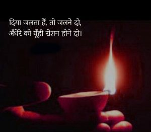 Latest Dua Shayari In Hindi Images picture