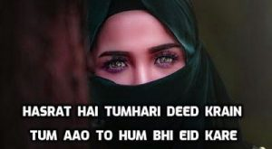 Dua Shayari In Hindi Images whatsapp