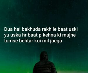 Dua Shayari In Hindi Images whatsapp dp