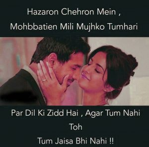 Dua Shayari In Hindi Images pics free