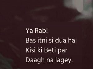 Latest Dua Shayari In Hindi Images pics download