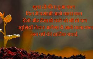 Latest Dua Shayari In Hindi Images wallpaper