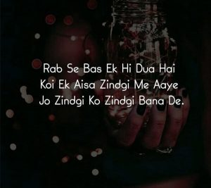 Latest Dua Shayari In Hindi Images photo