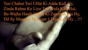 Latest Dua Shayari In Hindi Images wallpaper hd