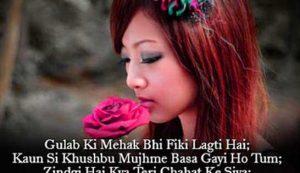 English Shayari Images photo pics for whatsapp