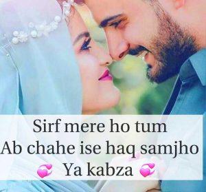 English Shayari Images photo for lover