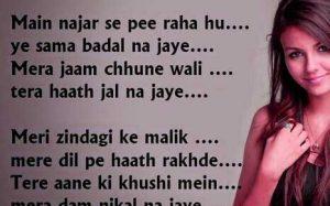Latest English Shayari Images wallpaper for whatsapp