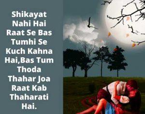 Latest English Shayari Images photo wallpaper hd