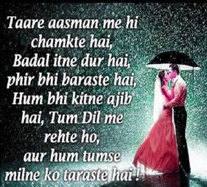 Latest English Shayari Images picture download
