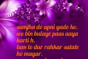 Latest English Shayari Images download