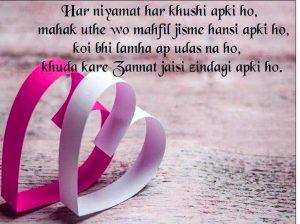 English Shayari Latest English Shayari Images photo for whatsapp