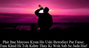 Best Friendship Hindi Shayari Images pics