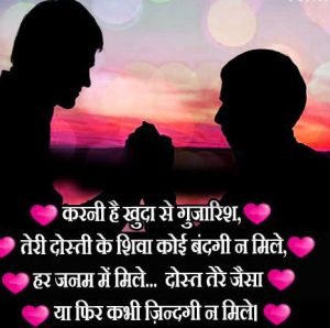 Best Friendship Hindi Shayari Images photo hd