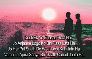 Best Friendship Hindi Shayari Images pics for whatsapp