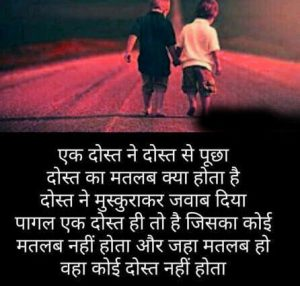 Best Friendship Hindi Shayari Images whatsapp