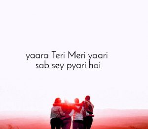 Best Friendship Hindi Shayari Images wallpaper
